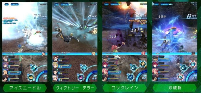 A Newbie's Guide to Star Ocean Anamnesis Multiplayer