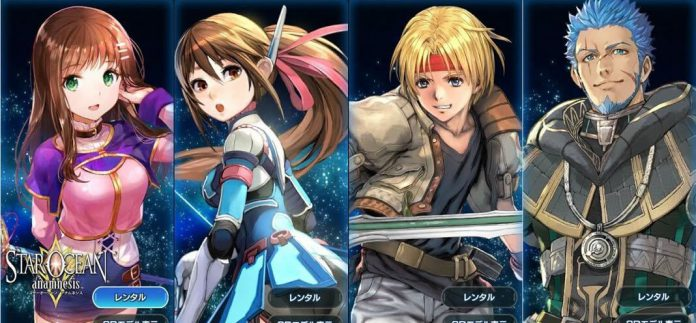Guide: Transmuting in Star Ocean: Anamnesis and You!