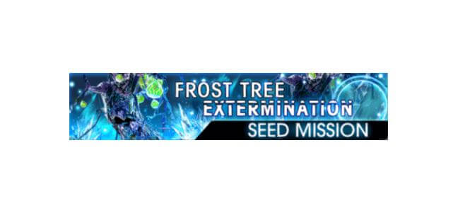 Star Ocean: Anamnesis - The Frost Tree Mission