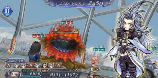 Warrior's Guide to Kuja EX