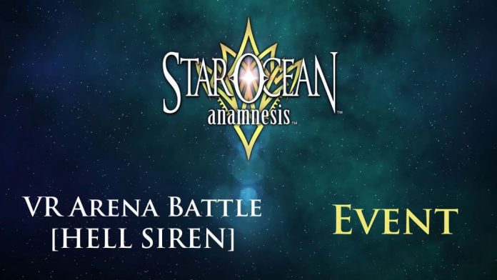 Event Guide: VR Arena Battle [HELL SIREN]