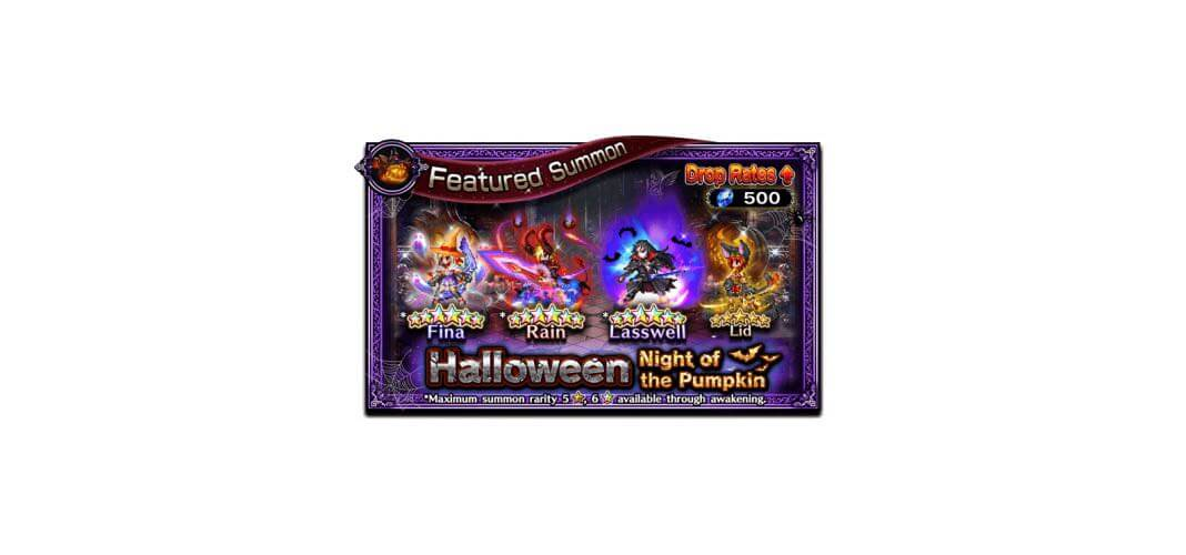 Final Fantasy Brave Exvius Ffbe Halloween Banner Review