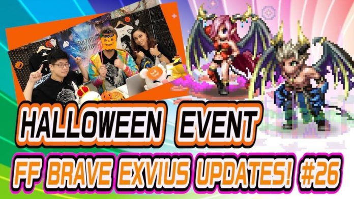 Special Should You Pull? Halloween Banner 2018